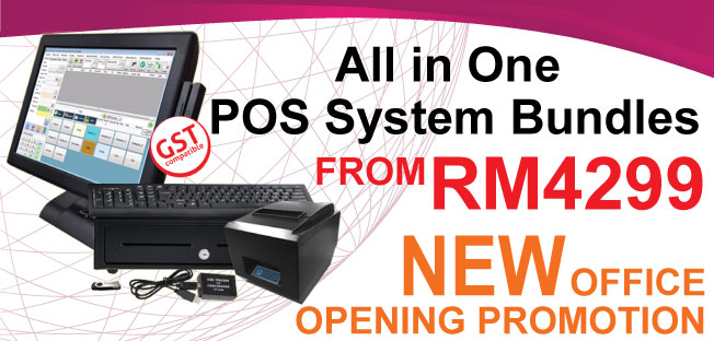 all in one pos system bundle new store promo