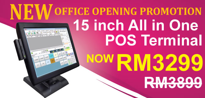 all in one pos terminal new store promo