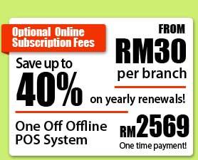 POS System Pricing