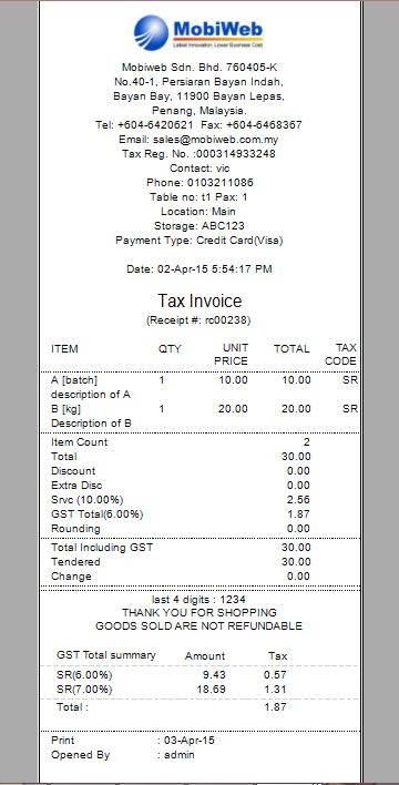 GST Tax Invoice Layout