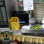 Restaurant, SS2, Petaling Jaya, Selangor