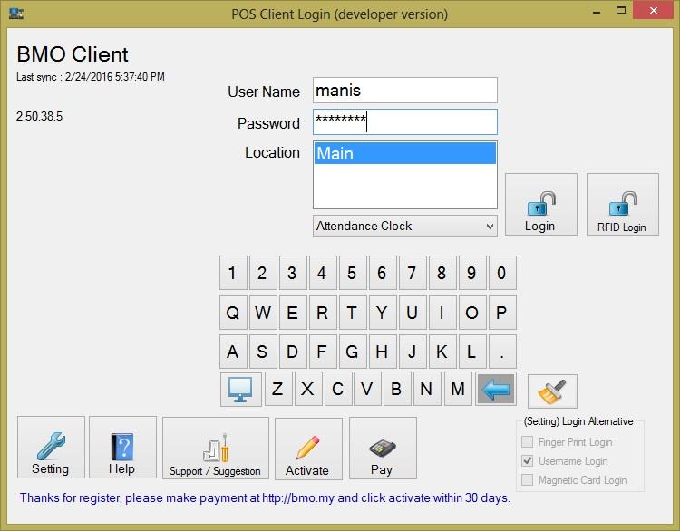 Attendance System Screenshot 1