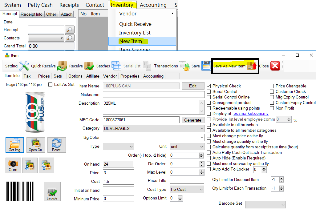 Inventory Control   Point of Sales System   Online POS System   POS ...