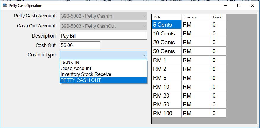 petty cash type 1