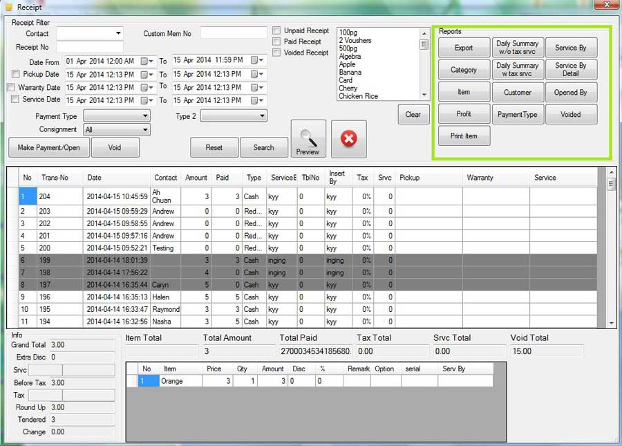 wms warehouse management system pos system multiple report