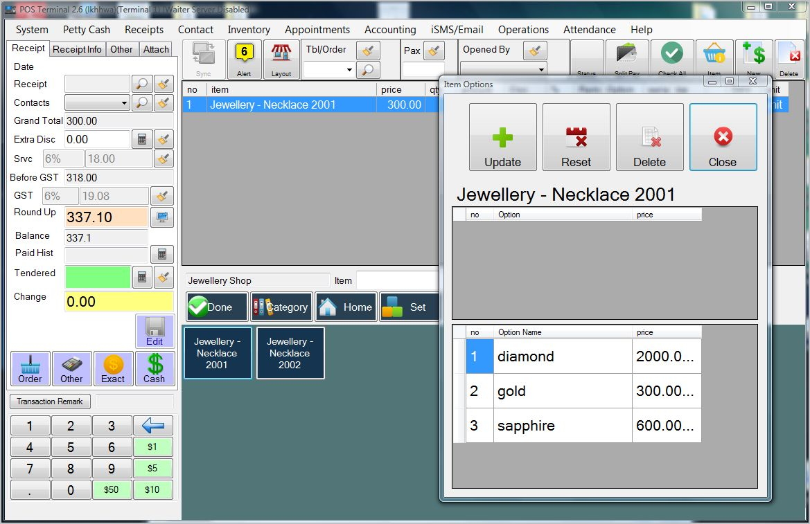 jewellery pos multiple option