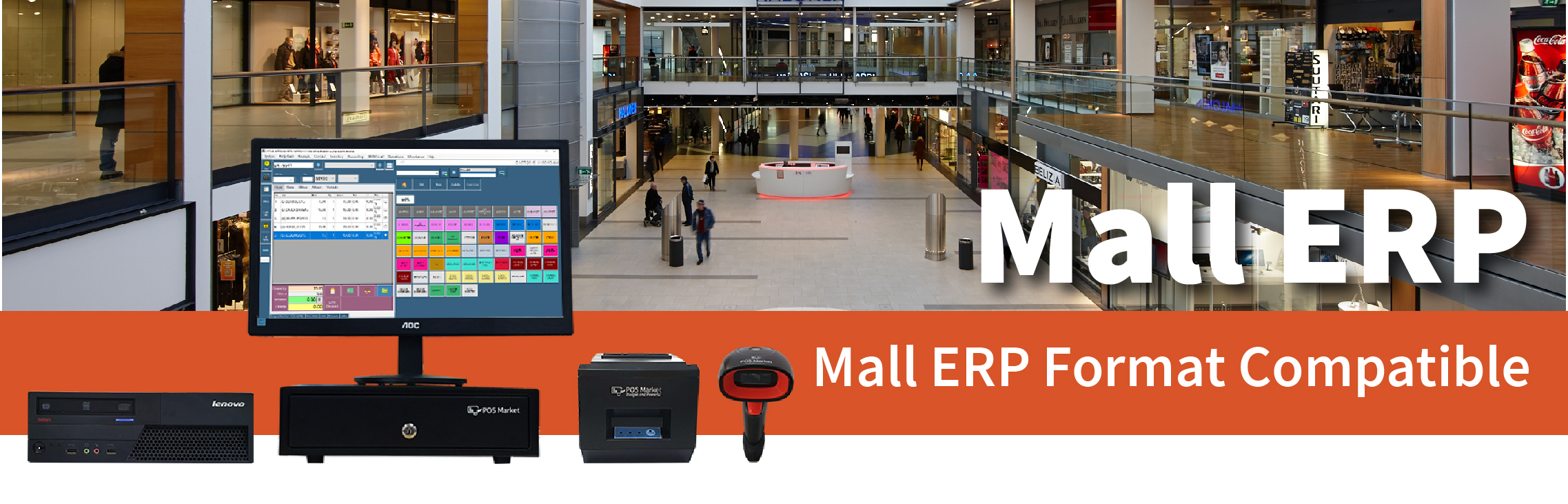 mall-erp-pos-system