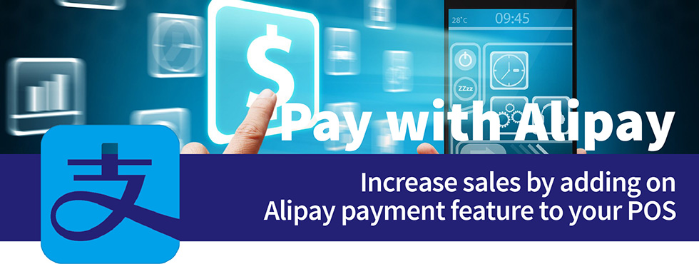 alipay payment pos system