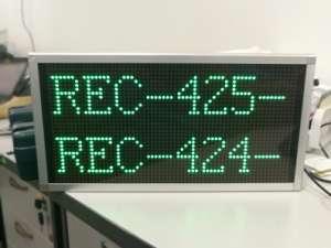 queue display pos system
