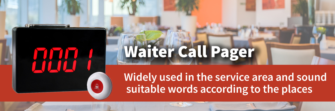 waiter call pager pos system malaysia