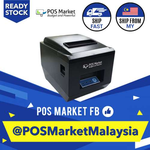 Point of Sales System Thermal Barcode Printer Malaysia