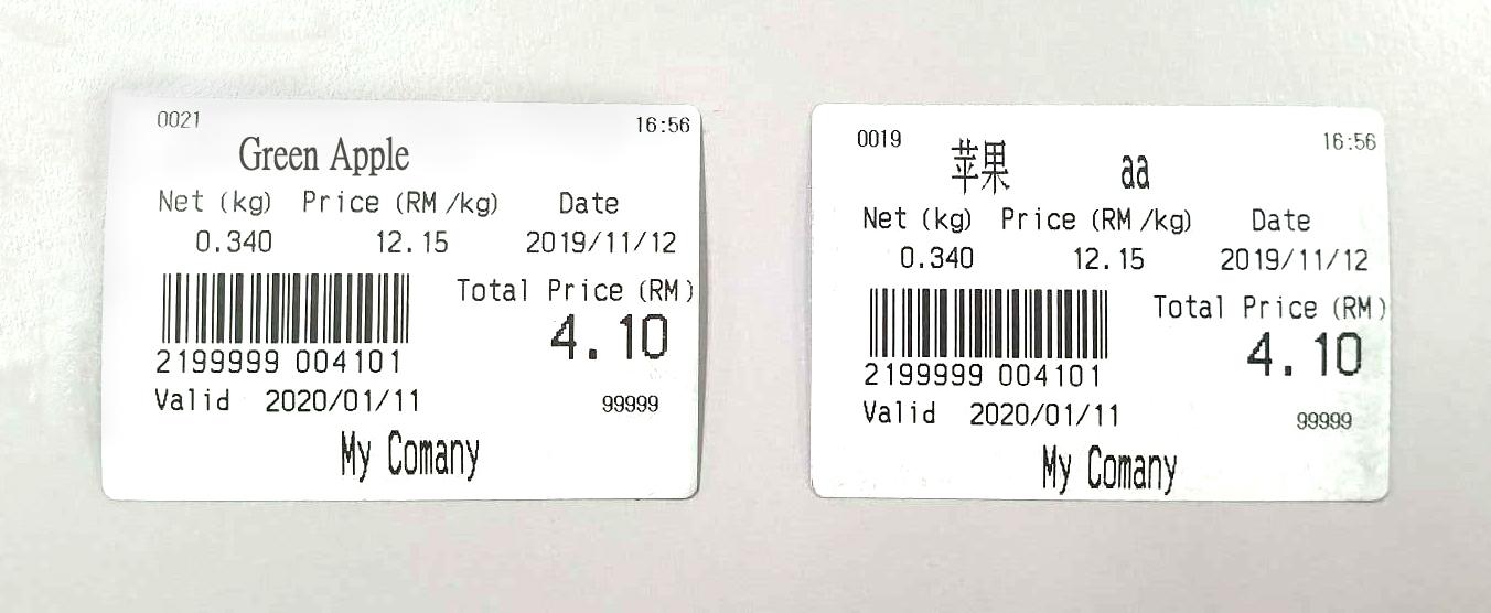 label-printout