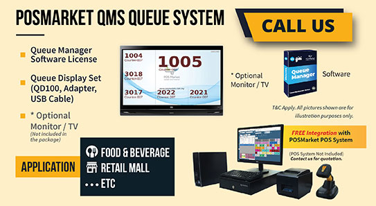 posmarket qms queue system