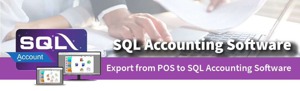 sql-accounting-software