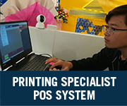 Printing Specialist POS System