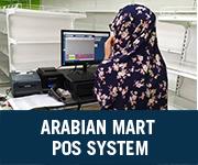 Arabian Mart POS System