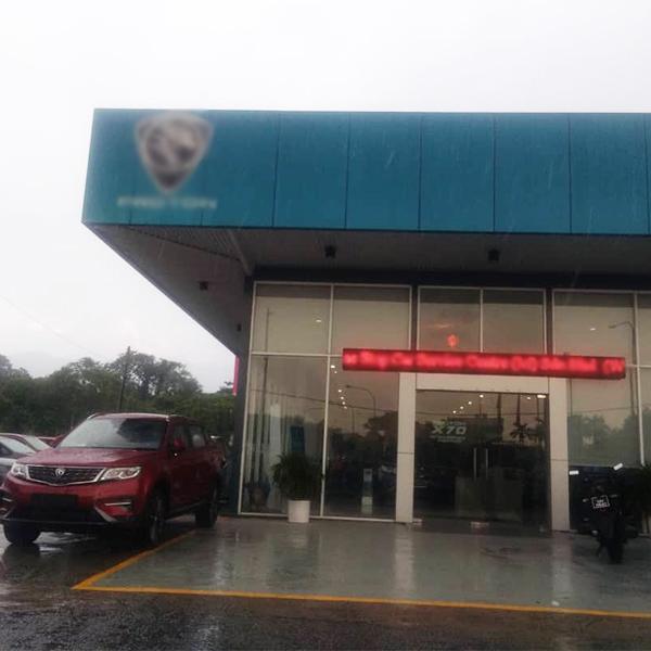 cust-setup-qms-system-car-service-center