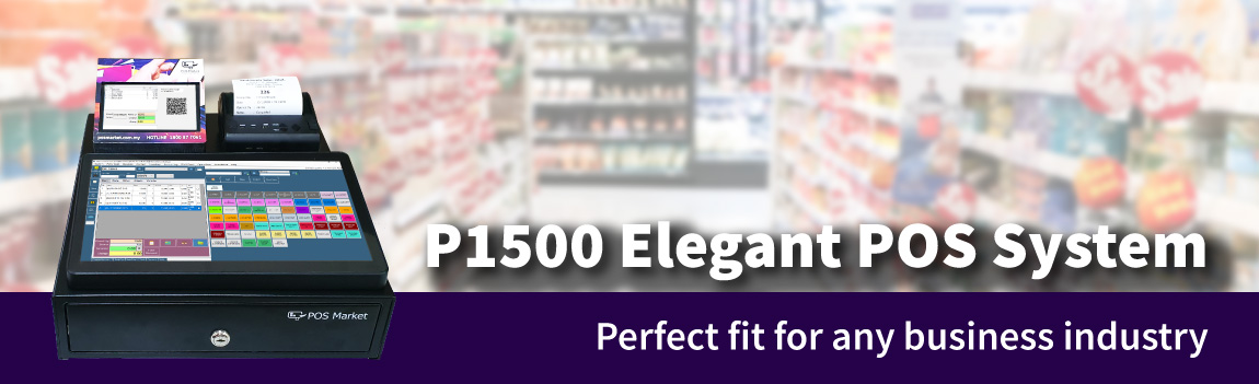 p1500-pos-system-banner