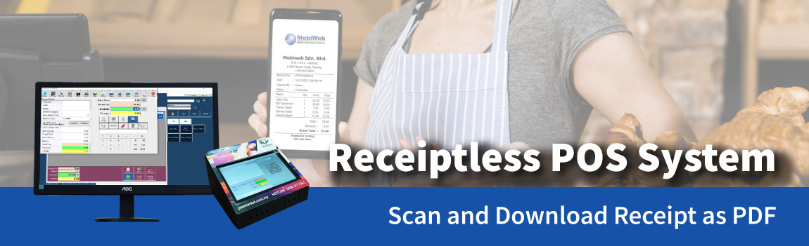 receiptless-pos-system