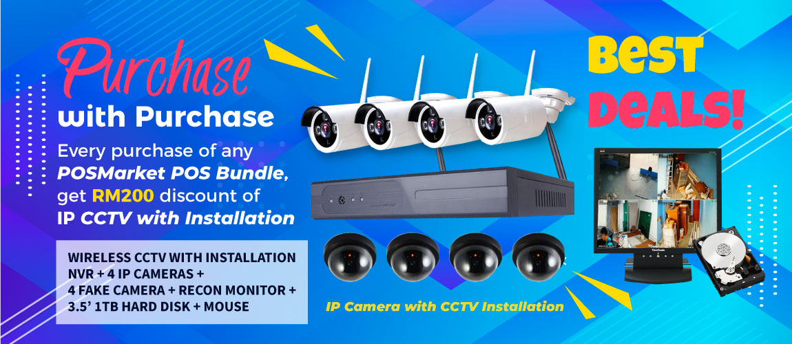 purchase with purchase cctv installation
