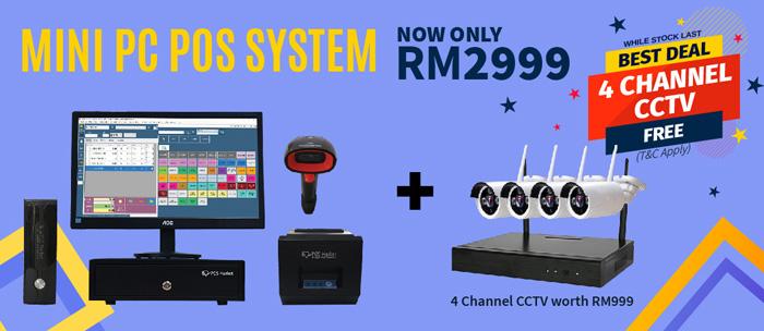 posmarket mini pc pos system free cctv deal