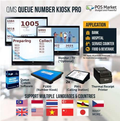 qms queue number kiosk pro