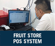 Fruit Store POS System