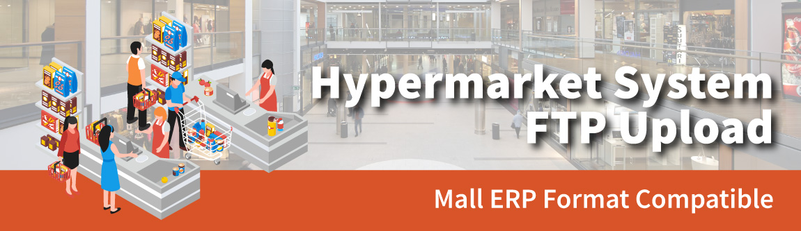 mall-erp-pos-system-banner
